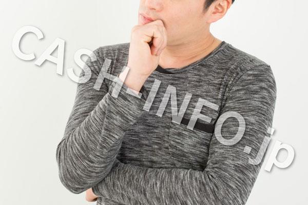 長袖を着た悩む男性